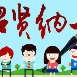 重庆夜场招聘服务员需遵工作守原则招聘要求