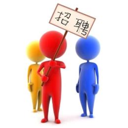 春节期间KTV招聘服务员面试需要的条件和技巧