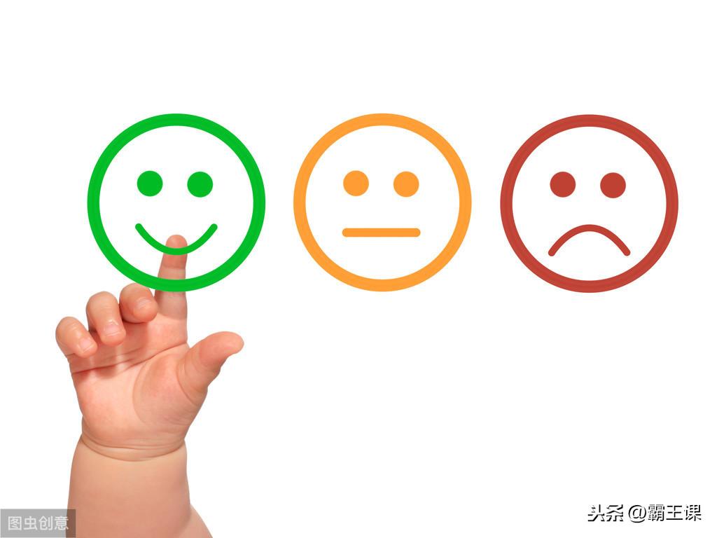 在重庆夜场上班获得领导信任的五个技巧,请你一定要学习掌握