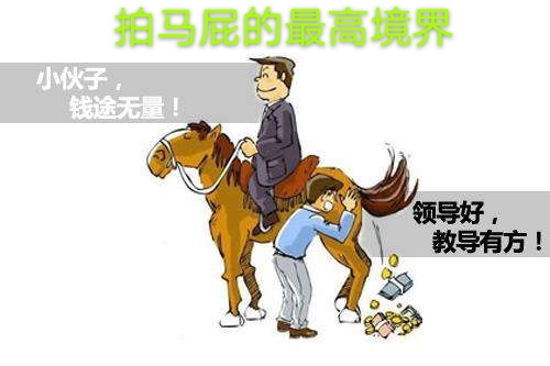 重庆ktv招聘要掌握六种职场技能,让你升职加薪!