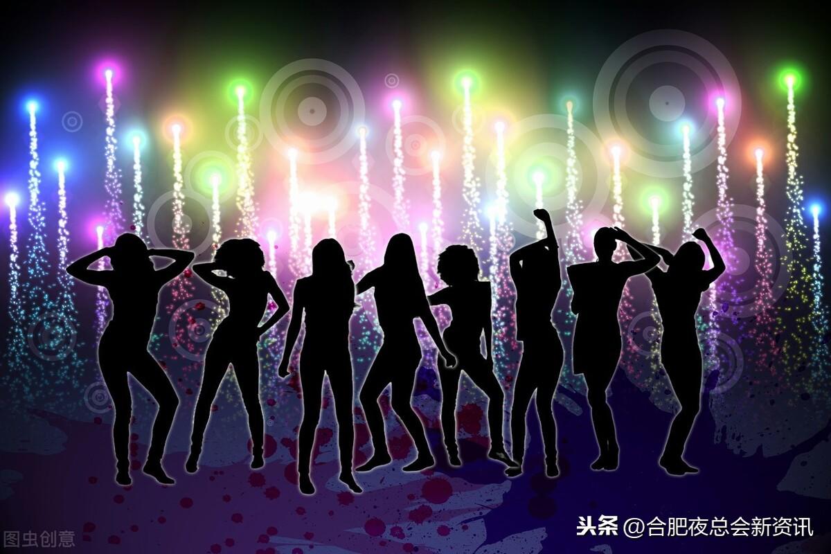 重庆夜总会招聘带你了解夜总会到底是干嘛的?