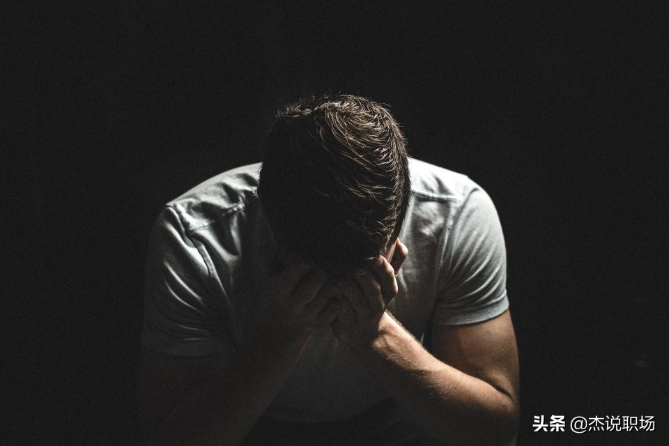 重庆夜场工作5年才知道的职场真相:领导提拔你,看得从来不是努力